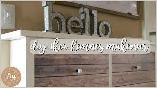 DIY Home Decor⎪Ikea Hemnes Makeover