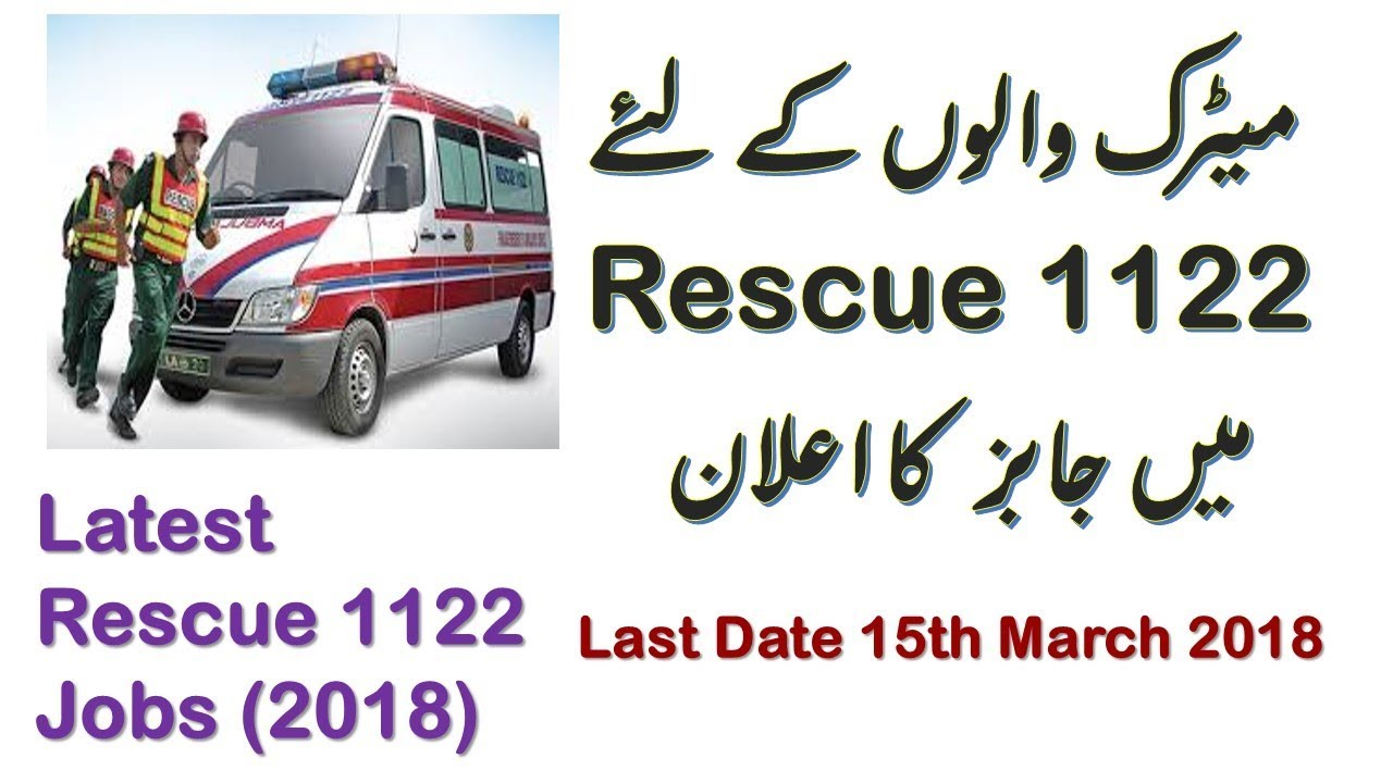 Latest Rescue 1122 Jobs (2018) 740+ Posts (Multiple Categories)