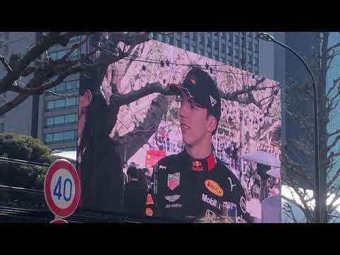 F1 Red Bull Tokyo Show Run! レッドブルF1 が東京の街中を走った!現場とホンダの本社 Honda Headquarter office
