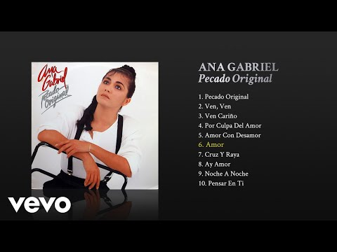 Ana Gabriel - Amor (Cover Audio)