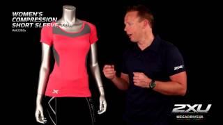 Женская компрессионная поддерживающая  футболка с коротким рукавом 2XU WA2269a