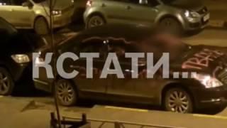 Кстати — Новости Нижнего Новгорода