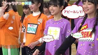 【ニコ☆プチ】プチモがガチで運動会をやってみたその1