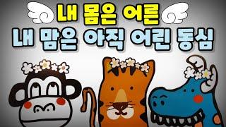 정민우 전시회/인사동미술전시회/12지신/갤러리 인사아트