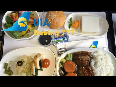 Flight Experience | Ukraine International Airlines | Premium Economy | Bangkok-Kyiv | B777 | PS272