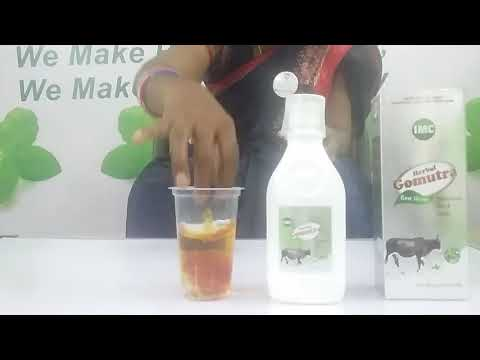 IMC Herbal gomutra demoin Tamil by  Saraswathi