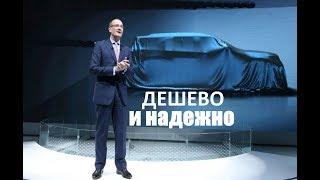видео Самый дешевый джип в мире - UAZ Patriot Sport