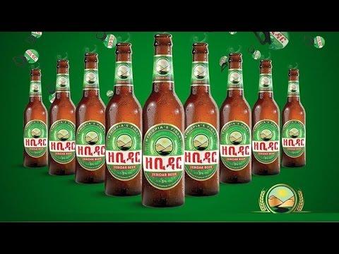 Zebidar Beer: The New Entrant in Ethiopia's Beverage Industry
