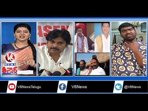 Pawan Kalyan Padayatra | Five Babas Gets 'Minister Of State' | Cauvery Water Issue | Teenmaar News