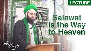 Salawat is the Way to Heaven - Shaykh Ali Elsayed