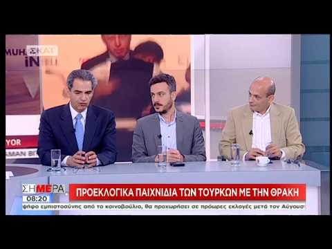 Οι τούρκοι απειλούν την Ελλάδα με τον πύραυλο «BORA» (ΣΚΑΪ, 29/5/18)