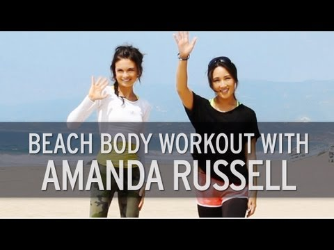 Beach Body Workout with Amanda Russell