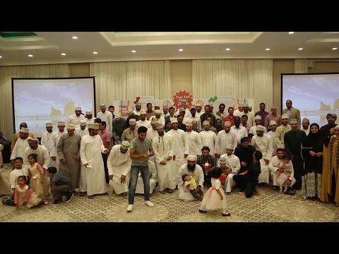 ACWA Power - NOMAD Family Day 2017