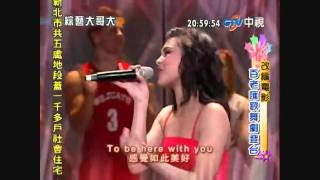 High School Musical Live on Stage in Taiwan part 1