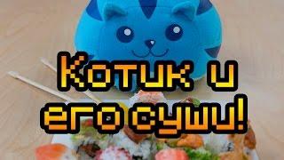 Обзор Sushi Cat The Honeymoon [Кот и суши!]