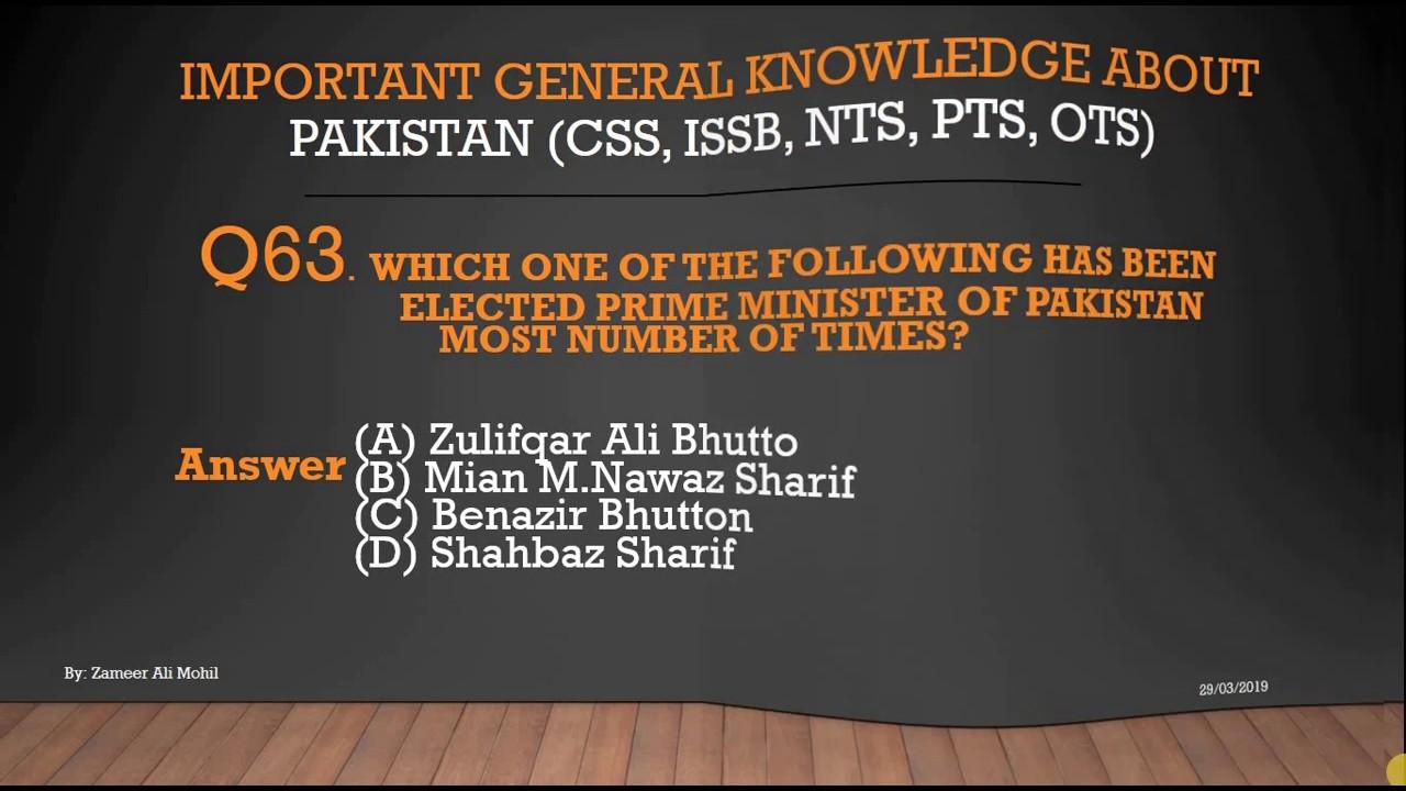 general knowledge About pakistan part 7 CSS, FPSC, PPSC, NTS