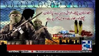 Terrorism The Greatest Threat | 24 News HD
