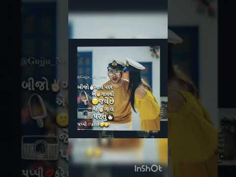 New gujrati WhatsApp status Love sayri ❤Full Screen status