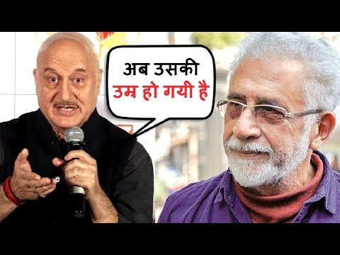 Anupam Kher Reaction On Naseeruddin Shah Controversial Statement On India