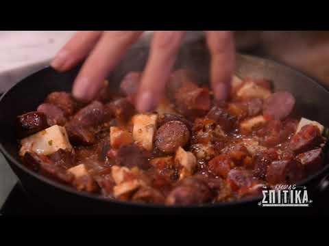Λουκάνικα και αβγά (Το κυπριακό πρωινό) / Sausages and eggs (The Cypriot breakfast)