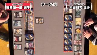 デュエル・マスターズ全国大会2012 G-1グランプリ レギュラークラス決勝戦!! thumbnail