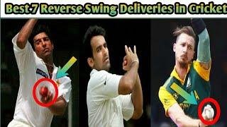 Best 7 Reverse Swing Deliveries in Cricket