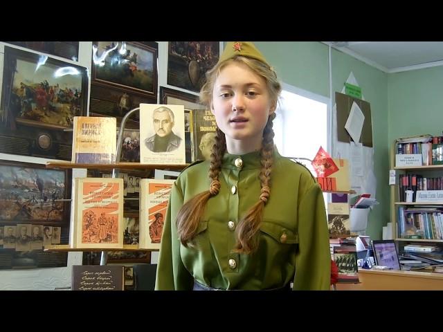 Изображение предпросмотра прочтения – МарияСапогова читает произведение «Жди меня иявернусь…» К.М.Симонова