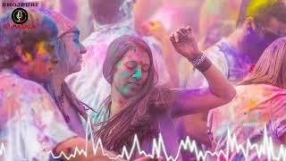 Holi Special DJ Remix 2020  - Rang Barse Bheege Chunarwali - Full Dholi 2020 DJ Remix