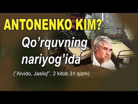 Қўрқувнинг нариёғида, 31-қисм. Антоненко Ким?