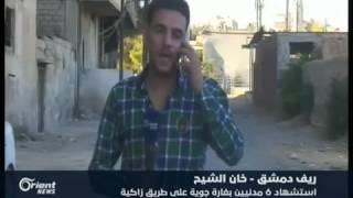 النظام يهجر 1500 شخص من أهالي معضمية الشام