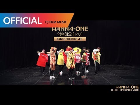 Wanna One (워너원) - 약속해요 (I.P.U.) Practice Ver.