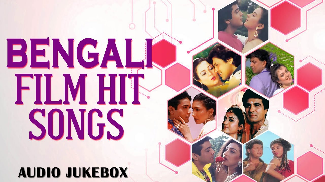 Bengali Film Hit Songs | Lata Mangeshkar, Bappi Lahiri & Suresh Wadkar | Superhit Bengali Love Songs