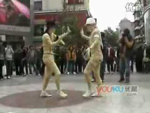 Mummies Dance for Employment in Wuhan, China
