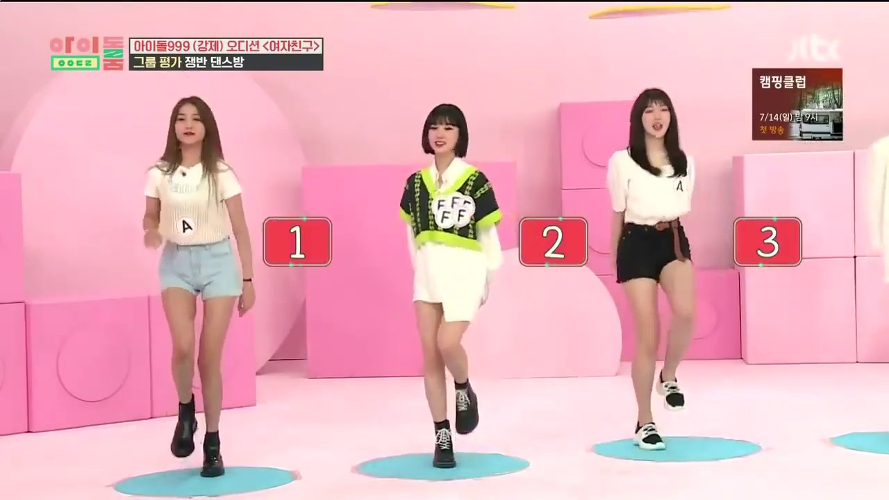 GFRIEND Tray Dance [ Idol Room Ep  57 ]