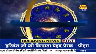 Astro चाल चक्र: Chaal Chakra | Shailendra Pandey | Daily Horoscope | September 22st 2020 | 10:00 AM