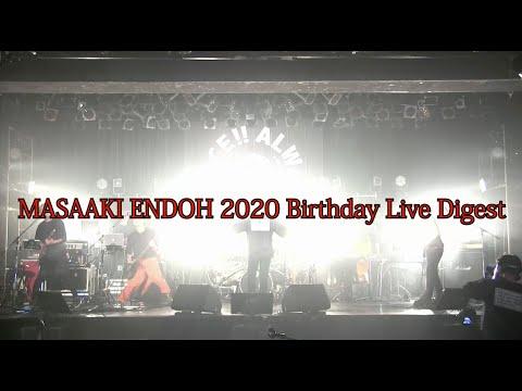 遠藤正明 2020 生誕祭 Digest Movie