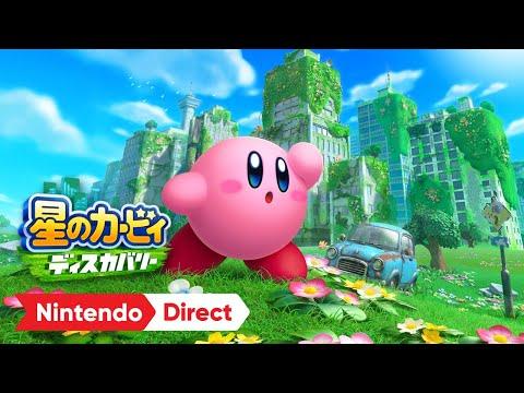 星のカービィ ディスカバリー [Nintendo Direct 2021.9.24]