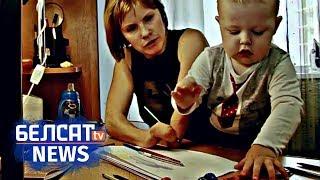 Інваліды перамаглі у вайне з чыноўнікамі за права на дзіця / Рэпартэр | Инвалиды отвоевали ребенка