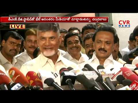 AP CM Chandrababu Naidu Speaks With Media After Meeting With DMK Stalin In Chennai L CVR NEWS
