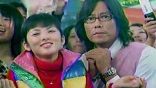 2008年ごろの大塚製薬のSOYJOYのCMです。田中麗奈さん、豊川悦司さんが...