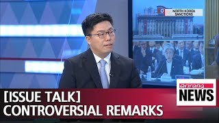 [ISSUE TALK] Seoul FM controversial remarks on North Korea sanctions show cracks in..