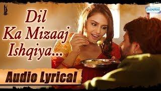Repeat youtube video Dil Ka Mizaaj Ishqiya Full Song Lyrical - Madhuri - Naseeruddin - RahatFatehAliKhan | Dedh Ishqiya