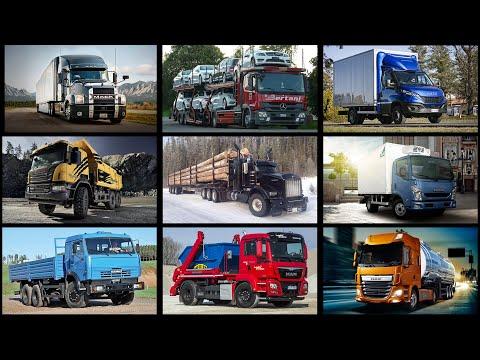 Малыши изучаем грузовой транспорт, большие и мощные машины.