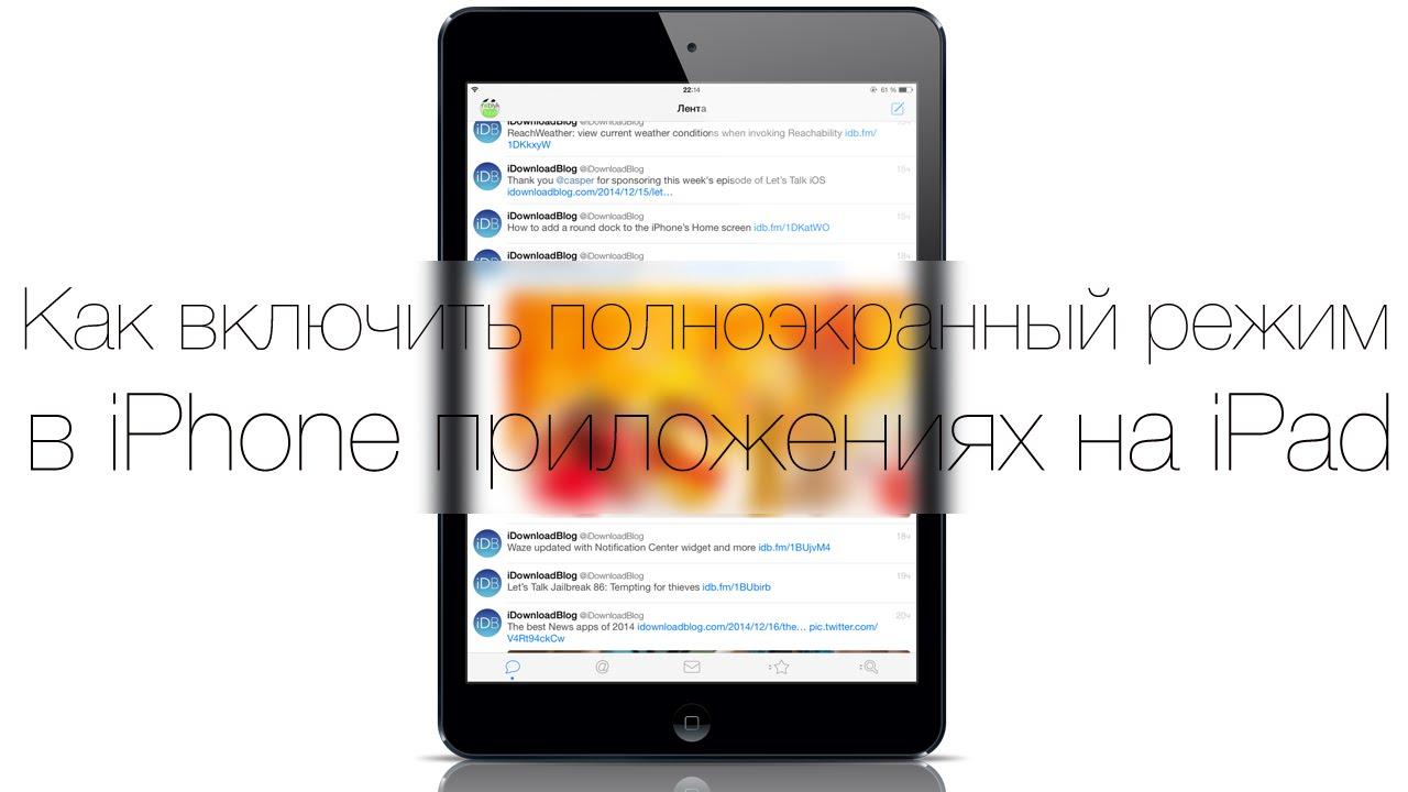 Фото абонента на весь экран при звонке вернется в iOS 42