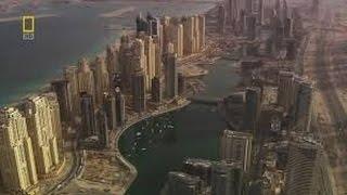 Взгляд изнутри  Дубаи — чудо или мираж  National Geographic  HD