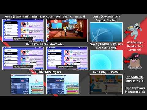 Pokémon SWSH Link/Surprise Trades | Gen6/Gen7 Wondertrade/GTS Trades