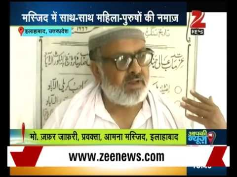 Allahabad : Muslim women will offer prayer with men in the same Mosque