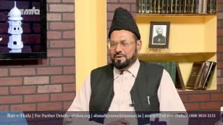 Urdu Rahe Huda 5th Sep 2015 Ask Questions about Islam Ahmadiyya
