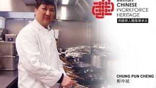 Cheng, Chung Pun (Catering)