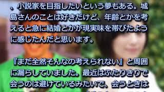 城島茂、菊池梨沙との交際、今が正念場www 菊池梨沙 検索動画 19
